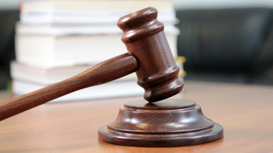 Конституционный суд Австрии разрешил заключать однополые браки