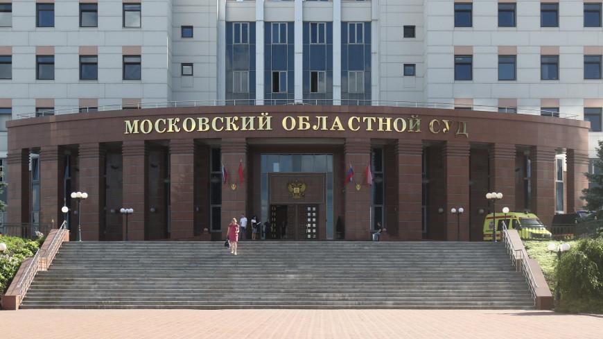 Свидетелем бойни в Мособлсуде стал главарь преступной группы