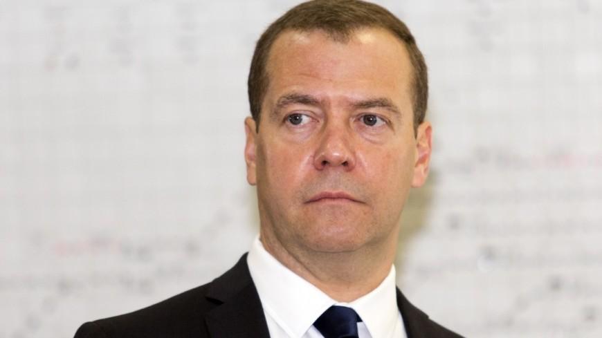 Медведев: Полноценную торговую войну объявили США РФ