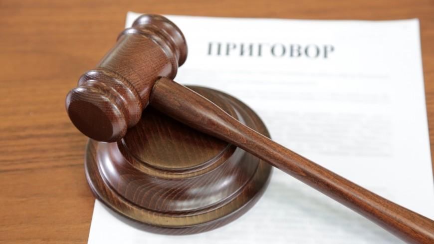 Генпрокуратура направила всуд дело омассовом убийстве вРедкино
