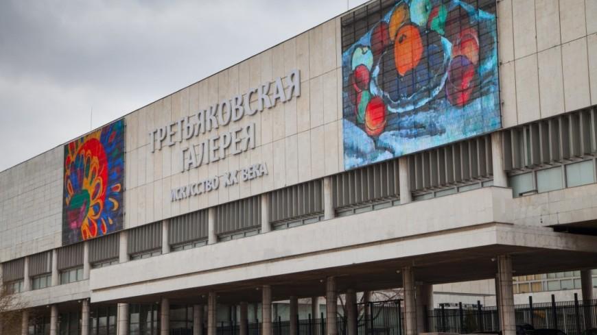 ИзТретьяковской галереи из-за пожара эвакуировали 50 человек