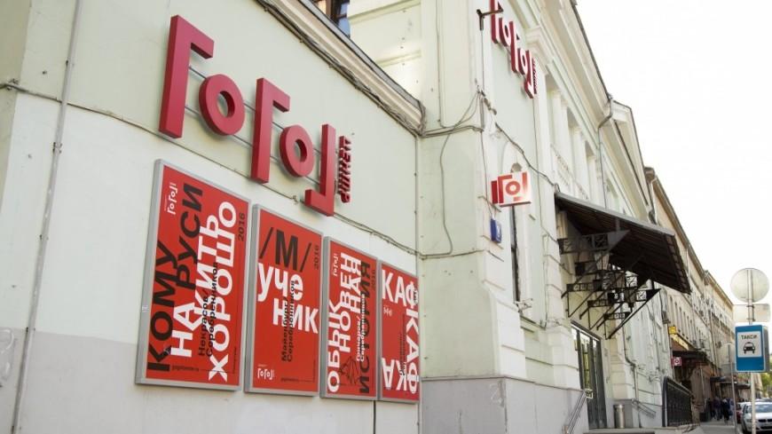 Новым худруком «Гоголь-центра» стала Юлия Калинина