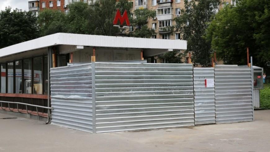 Центр «зеленой» ветки метро 6 августа закроют на ремонт