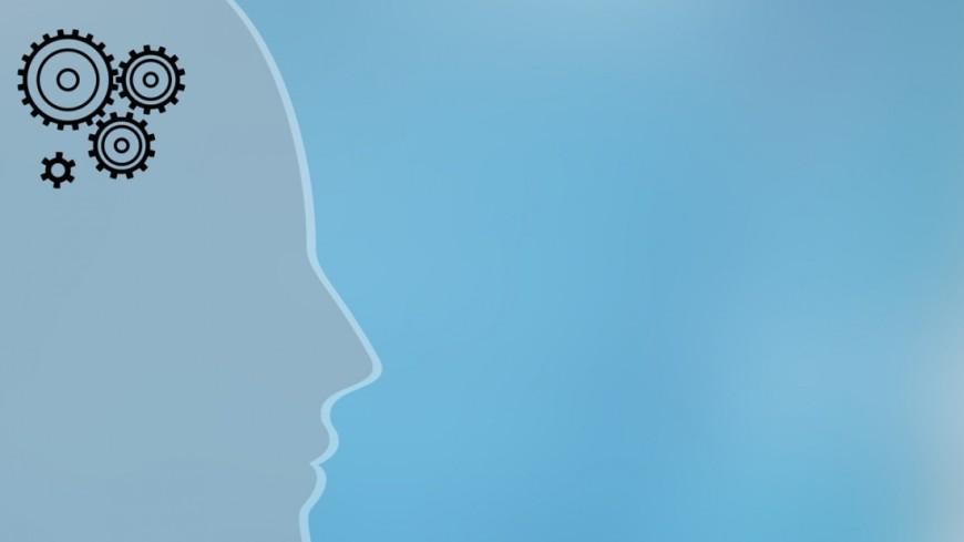 Ученые узнали, как максимально использовать ресурсы мозга