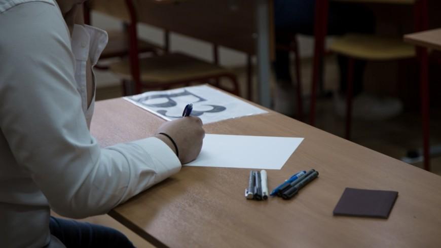 ЕГЭ: в экзамен по физике внесут задание по астрономии