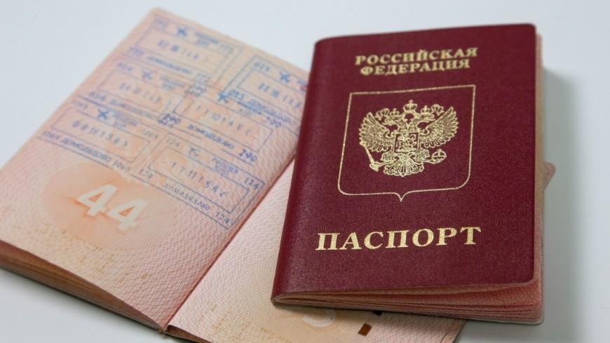 Москвичи смогут получить загранпаспорт влюбом центре госуслуг влюбой день недели