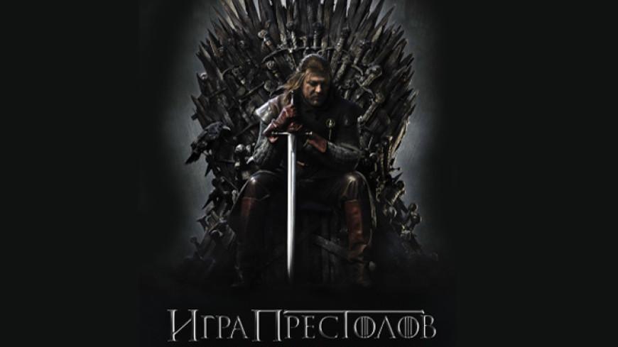 Финал седьмого сезона «Игры престолов» побил рекорд по просмотрам