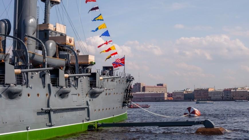 Военно-морской парад в России станет ежегодным