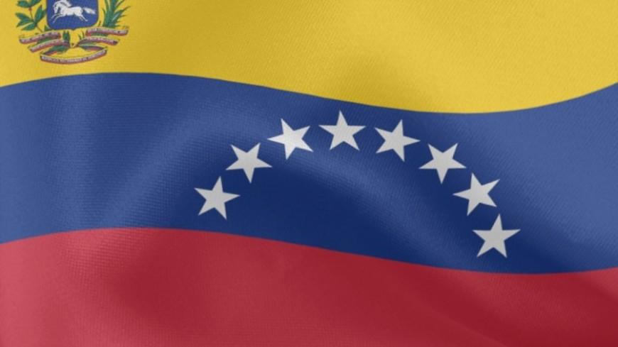 Мадуро: Венесуэла невыйдет изМеркосур. Никогда