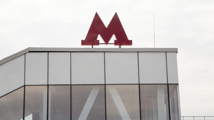 Метро придет во Внуково, Мытищи и поселок Северный