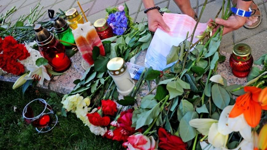 Испанское посольство в столице открывает книгу соболезнований