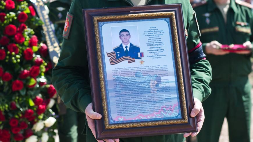 Памятник Герою России Александру Прохоренко установят в Италии