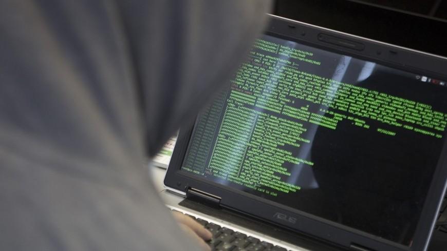 Русские хакеры изгруппировки Cobalt атаковали 250 компаний повсей планете