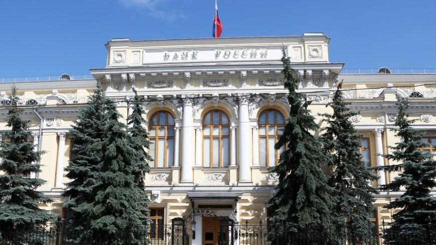 ЦБотозвал лицензию убанка «Крыловский»