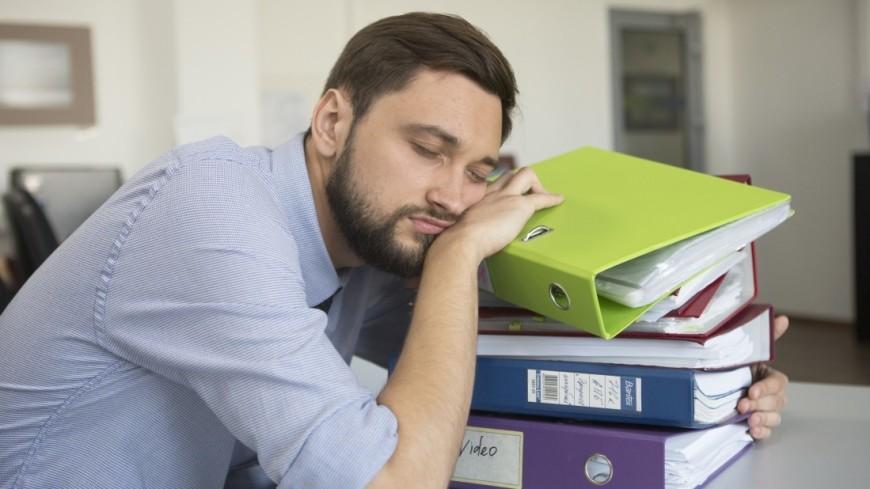 Получасовой дневной сон увеличивает работоспособность— Ученые