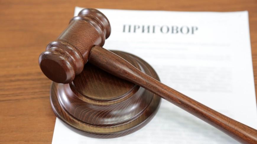 Суд закрыл процесс поделу «Шалтая-Болтая»
