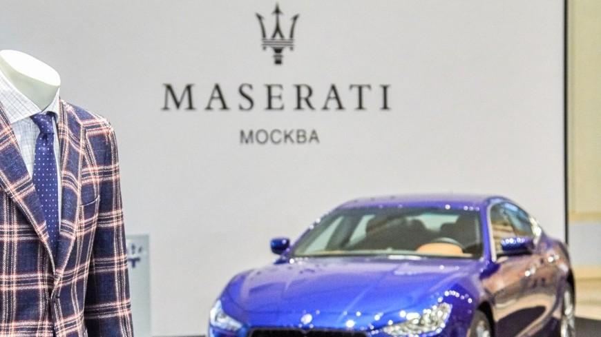 В РФ растут продажи авто Мазерати — Автостат