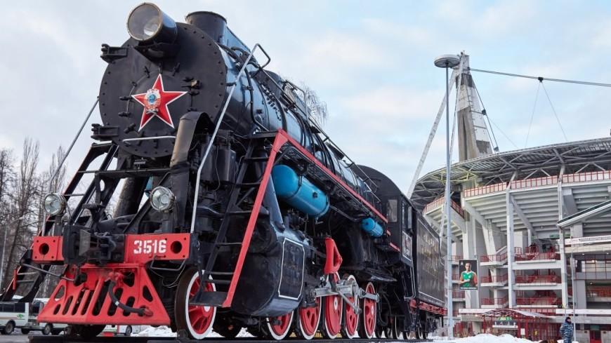Стадион «Локомотив» сменит название накануне Дня железнодорожника