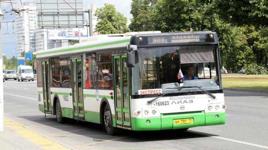 Московский автобусный парк обновили на 90 процентов