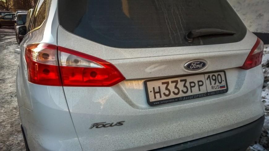 Форд Focus— наиболее популярная иностранная машина в Российской Федерации