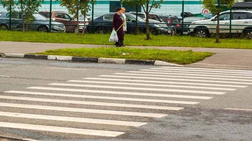 Неменее 200 пешеходных переходов создадут попрограмме «Моя улица» в столице России