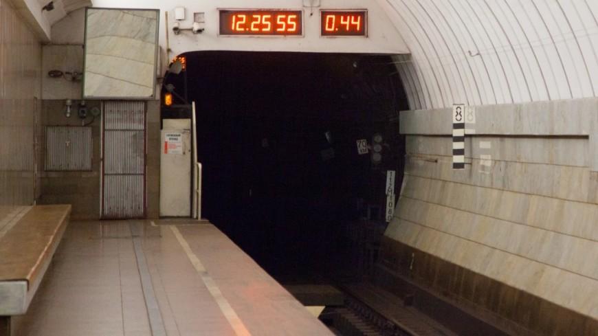 В московской подземке запустили поезд в честь истории ЧМ по футболу