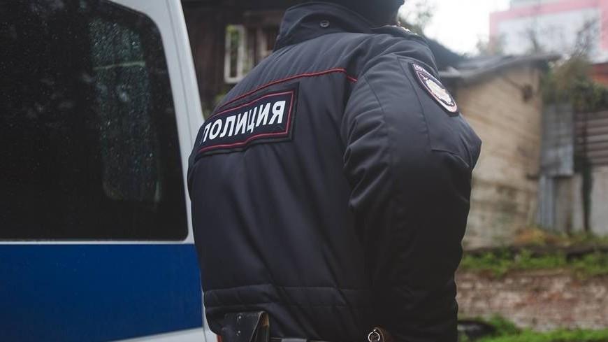 ВПодмосковье педагог МГИМО найден застреленным