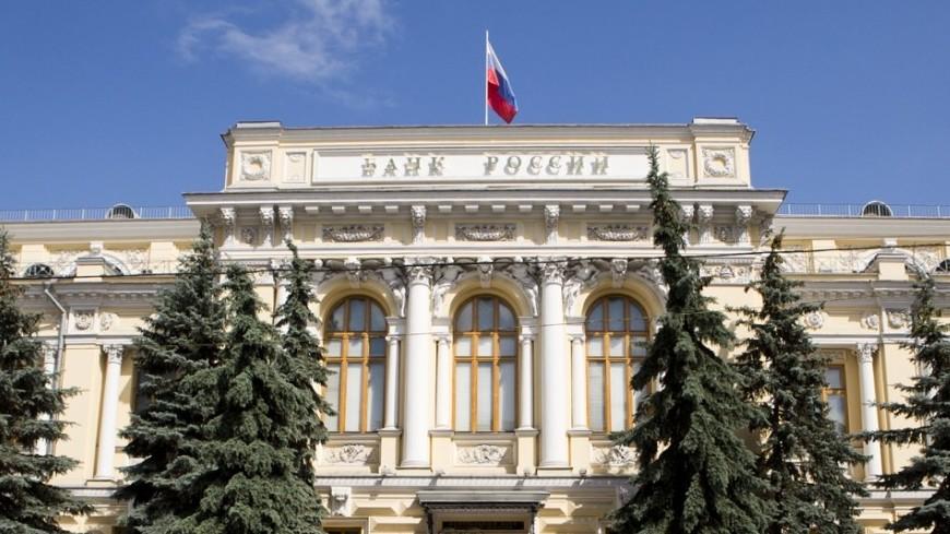 ЦБлишил лицензий страховые компании «Регионгарант» и«Клувер»