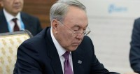 Председатель суда МФЦА принял присягу в присутствии Назарбаева