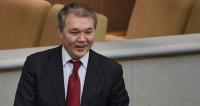 Глава комитета по делам СНГ Калашников: ЕАЭС появился своевременно