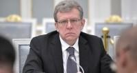 Кудрин о деле Улюкаева: Ужасный, необоснованный приговор