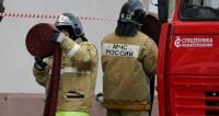Пожарные ликвидировали возгорание в гостинице «Космос» в Москве