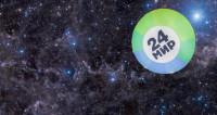 Телеканал «МИР» подготовил на Новый год космический сюрприз