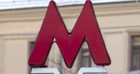 В тоннеле «салатовой» ветки метро застрял неисправный поезд