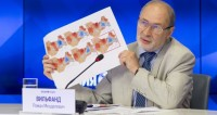 Март в декабре: Вильфанд пообещал москвичам «вялую и скучную» погоду