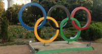 На Игры в Пхенчхане поедут 22 спортсмена из КНДР