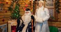 «Пятерка» за красный нос: Деды Морозы и Снегурочки сдают в Москве экзамены