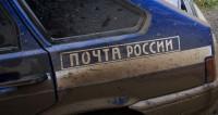 Лучшие водители Почты России посоревнуются на автодроме в Сочи