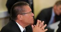 Прокурор попросил для Улюкаева 10 лет строгого режима