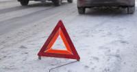 Собянин утвердил новый регламент ликвидации крупных ДТП