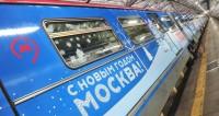 В московском метро появился второй новогодний поезд