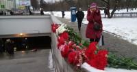 Семьям погибших в ДТП с автобусом в Москве выплатят по миллиону рублей