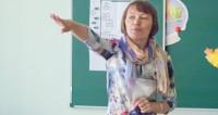 Как поднять успеваемость ребенка по физике: лучшие репетиторы для вашего чада
