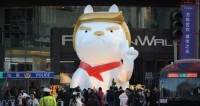 Гигантского пса с лицом Трампа установили в Китае
