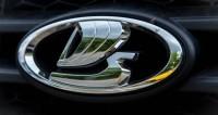 Кубинский таксопарк пополнится российскими Lada