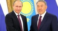 Путин и Назарбаев отметили важность дружбы России и Казахстана