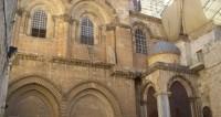 Под Иерусалимом нашли руины византийского монастыря