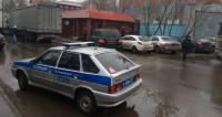 В Москве введен план «Сирена» для поиска стрелка с фабрики «Меньшевик»