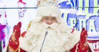 Дед Мороз нон грата. Чем не угодил волшебник?