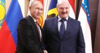Лукашенко: Россия спасла Сирию и сохранила цветущее государство